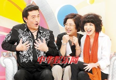 李王罗与旧爱李芳雯同台没报备 老婆熊家婕很生气(图)