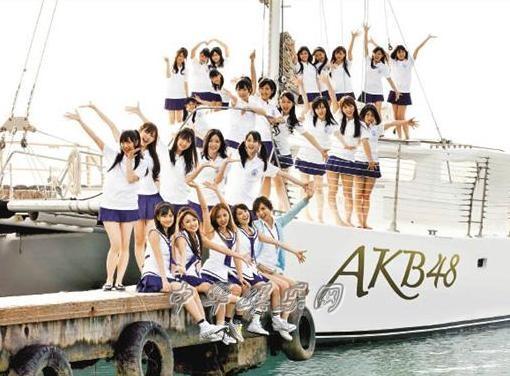 AKB48拿下公信榜前3名200美眉以众击寡打败岚(图)