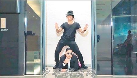 郑伊健、古巨基、曾志伟模仿PSY朴载相拍《香港Style》(图)