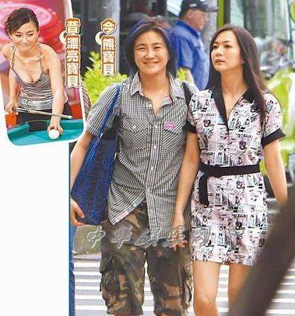 陈纯甄变发转性和柯雅馨勾手逛街 同返豪宅疑似同居