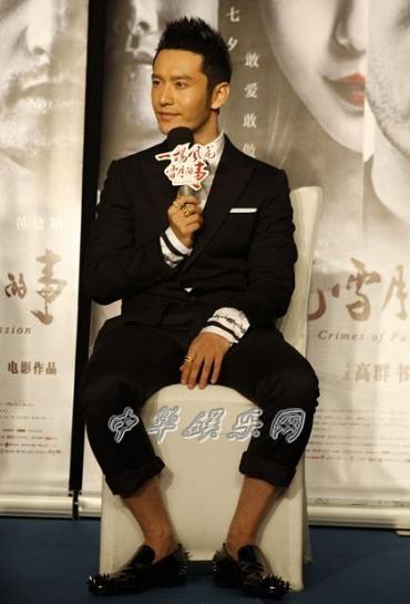 黄晓明赴台上《康熙来了》《SS小燕之夜》宣传《玛德2号》(图)