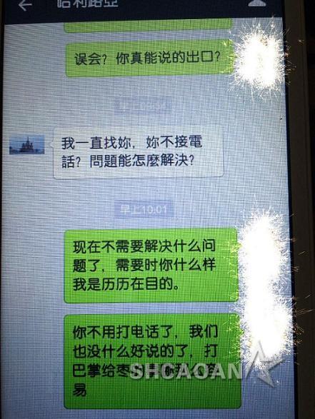 46岁渣男赵正平被爆另有小20岁注册送白菜网和私生子母亲对话曝光(图)