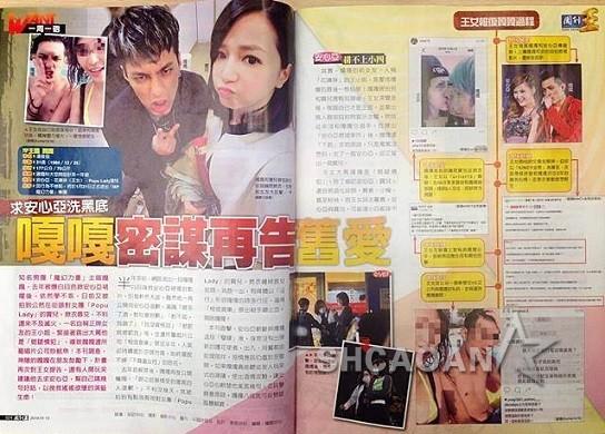 MP嘎嘎(潘俊佳)被爆连身边化妆师、舞者、小模、粉丝都不放过(图)