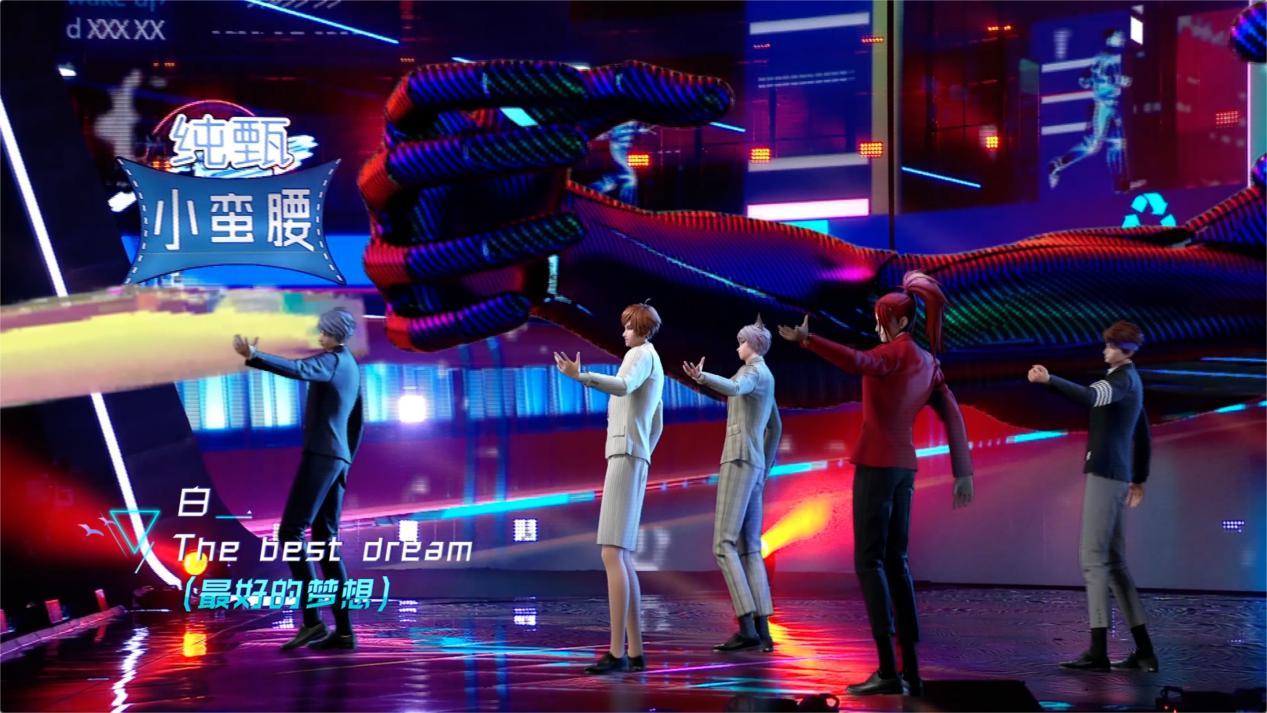 创造营决赛夜,「无限王者团」的精彩表演到底什么水平?