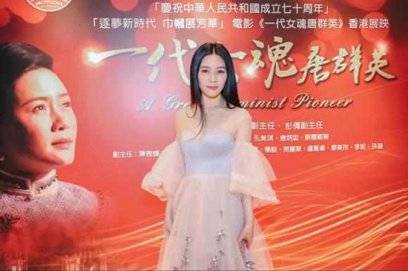 《一代女魂唐群英》香港展映田海蓉气势如虹诠释中国首位女权运动家