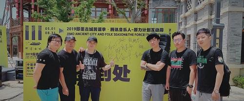 """腾讯音乐人""""原力计划""""携手十三月文化打造即墨古城""""民谣符号"""""""