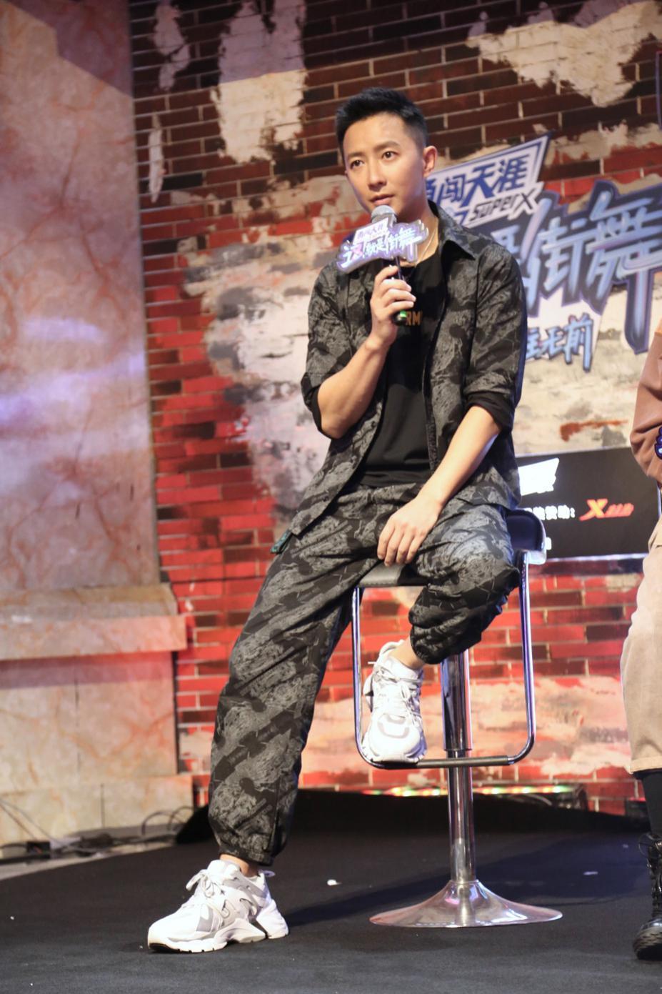 《这就是街舞》2来袭 韩庚曾精心pick  ASH登上舞台