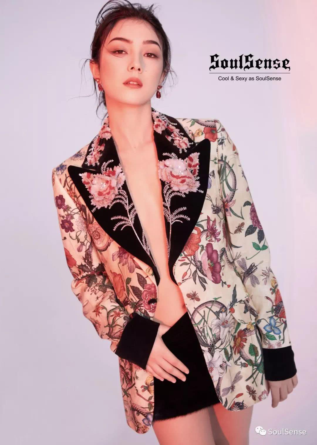 STELLALUNA携眼神超撩的刘承羽拍摄北京时尚杂志彰显帅气时尚魅力!