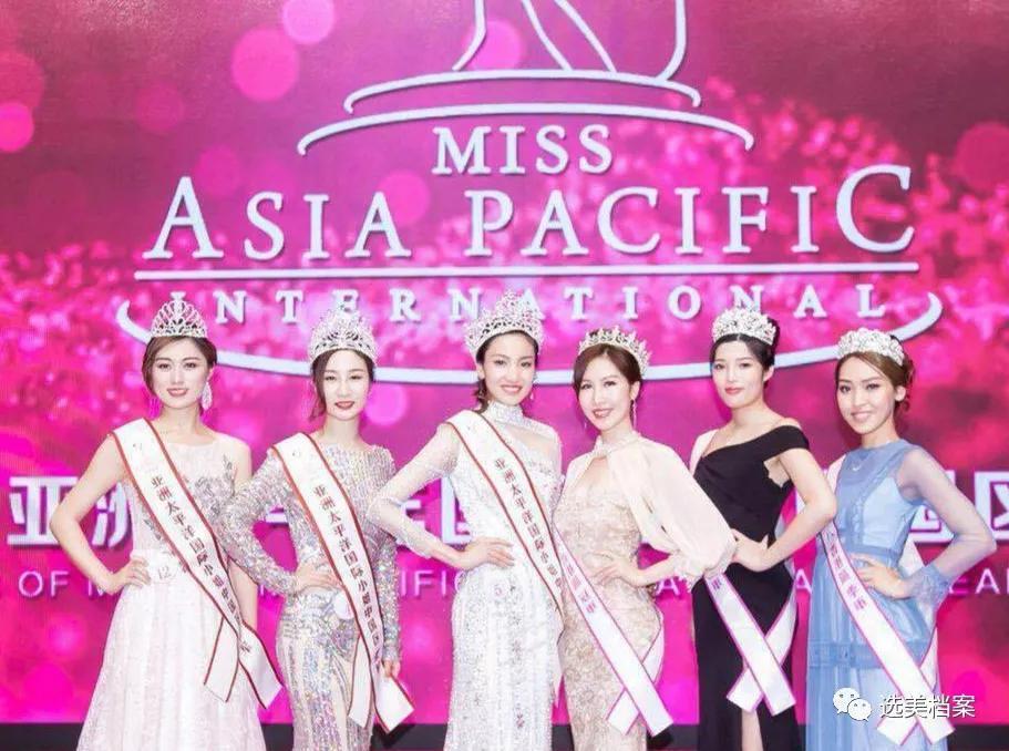 2019亚洲太平洋小姐大赛(中国区)报名火热启动,美力盛放放肆青春等你来参与!