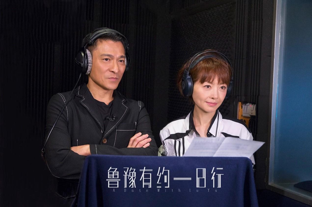 《鲁豫有约一日行》刘德华 (3).jpg
