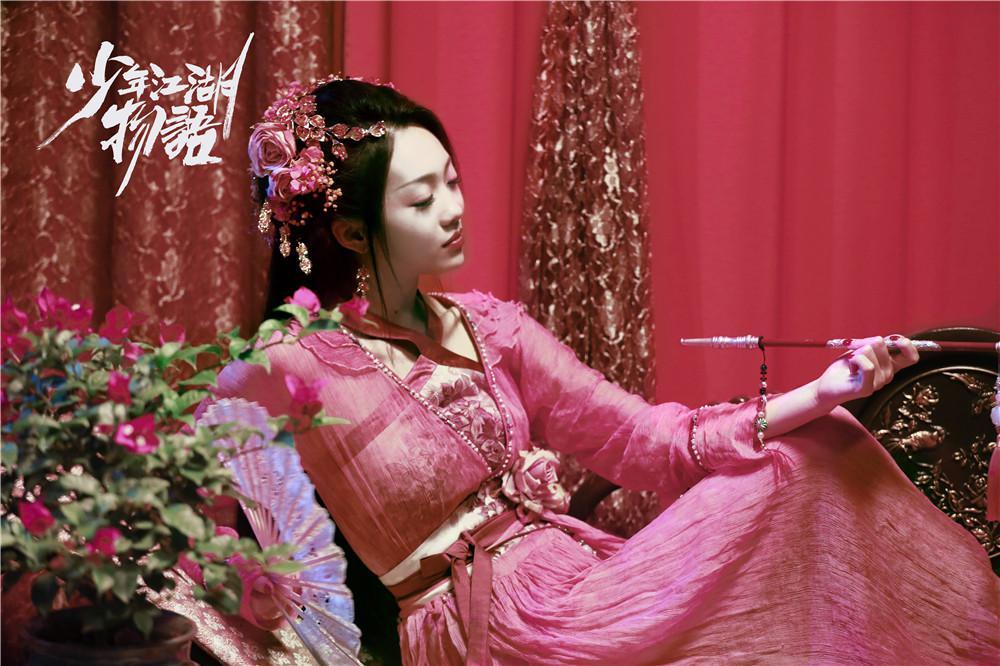 """《少年江湖物语》爆笑开播""""花魁""""王倩在线教你""""高阶交友术"""""""