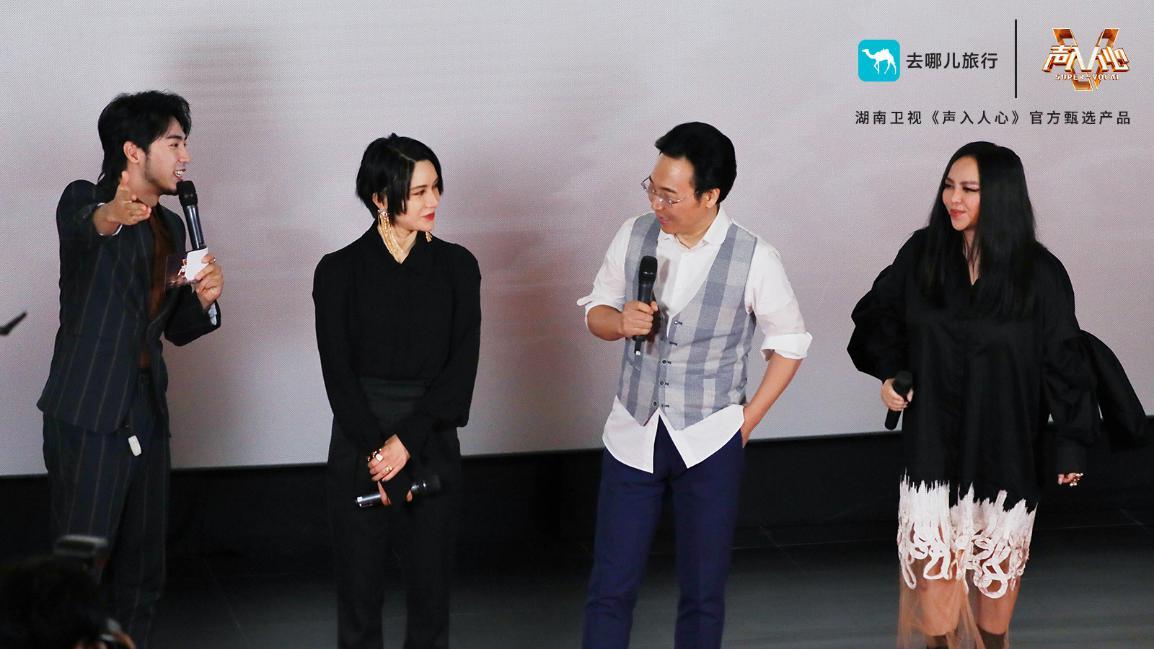 """去哪儿网携手湖南卫视《声入人心2》开启2019暑假台网新互动""""摇一摇"""""""