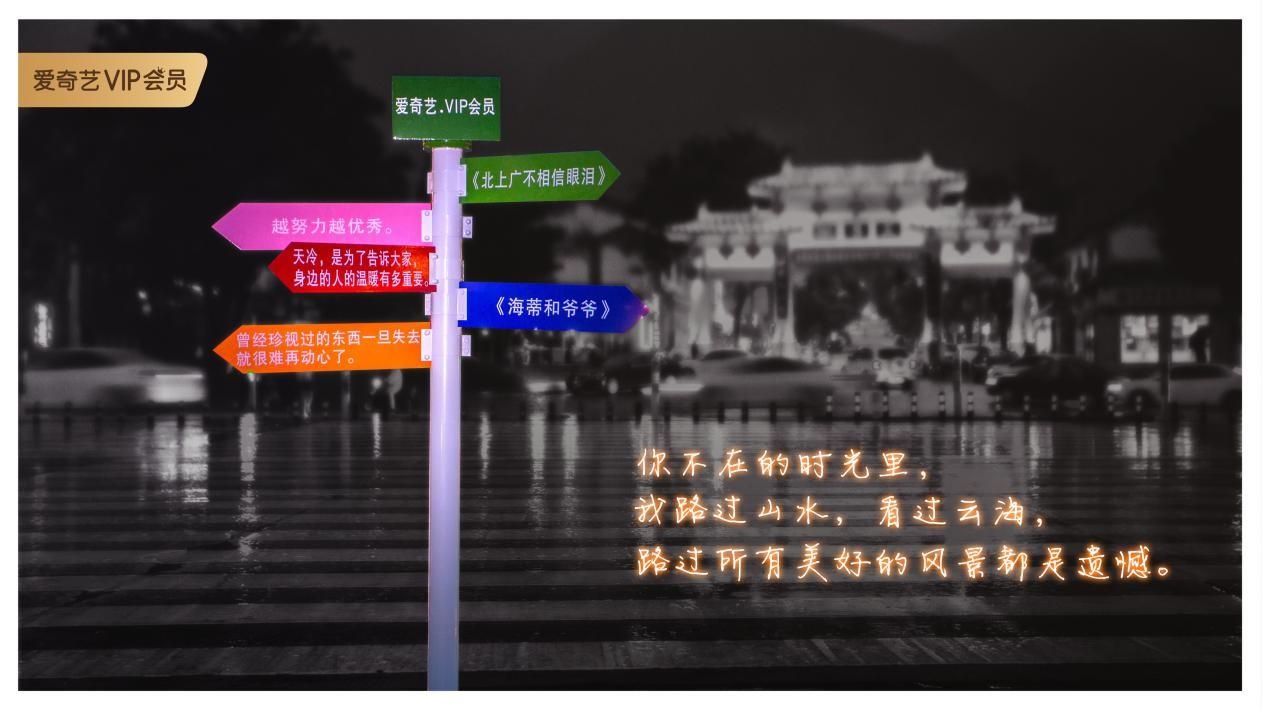 爱奇艺2.jpg