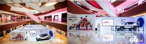 GQ实验室「挺好的」展惊艳广州彰显悦动生活风向标