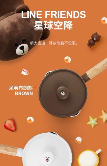 九阳&杨迪:最有趣的直播间邀你来玩