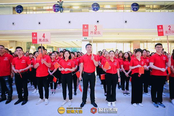 """中国灯都惊现红色海洋!星光联盟最强音""""歌唱祖国"""""""