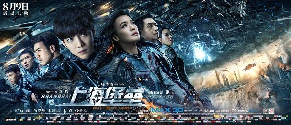 《上海堡垒》原著里的这些脑洞,哪个拍出来都是大场面!