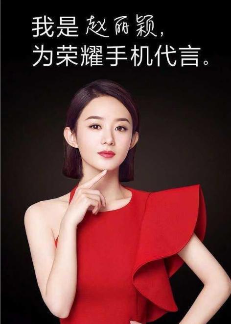 赵丽颖确认8月复工!首秀现身荣耀20系列SpecialParty引猜测
