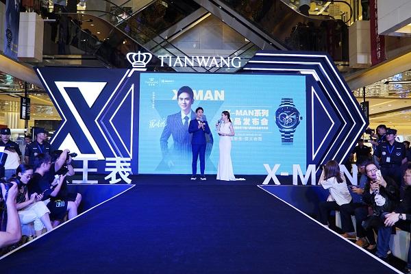 遇见不老男神张晓龙天王表发布X-MAN系列潮流新品