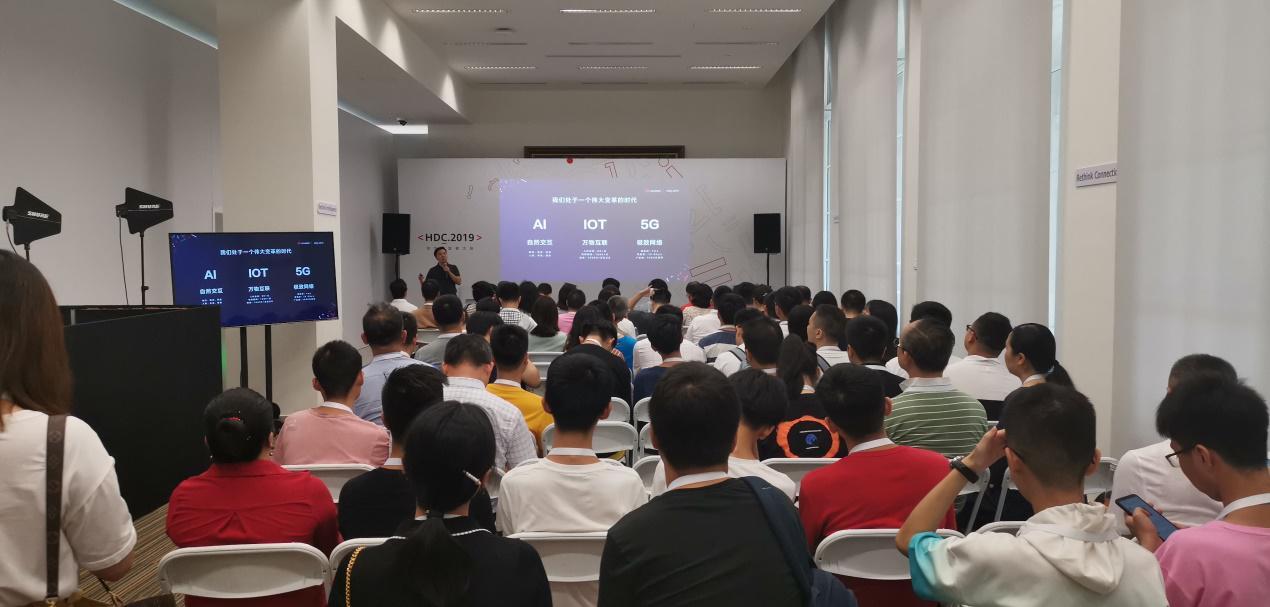 华为音频能力开放平台AudioConnect正式发布共筑全场景智能生态