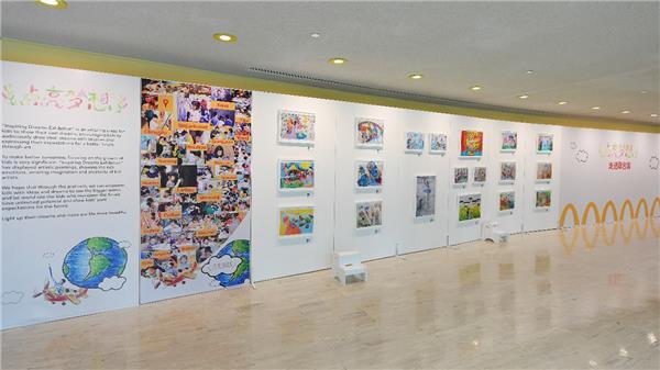 """麦当劳""""点亮梦想""""联合国之旅让中国孩子的梦想闪耀时代广场"""