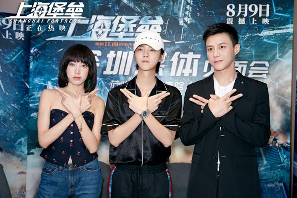 """《上海堡垒》路演来到""""主战场""""上海观众:超强代入感太震撼"""