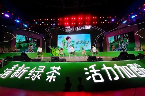 康师傅绿茶X易烊千玺活力加酚日重磅登陆南京