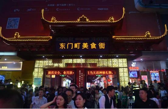 深圳欢乐游购青岛啤酒2019礼享罗湖国际美食节盛大开启!(图1)