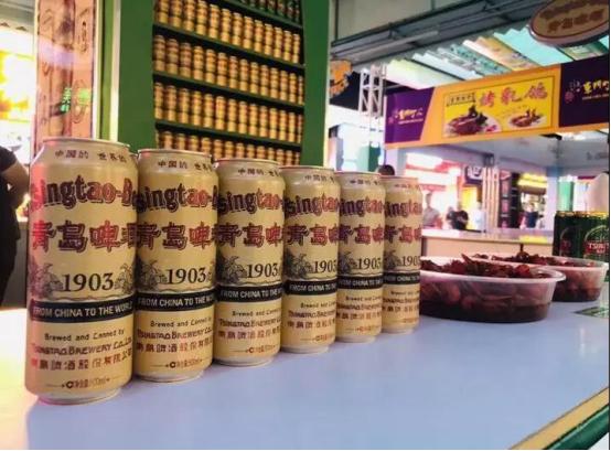 深圳欢乐游购青岛啤酒2019礼享罗湖国际美食节盛大开启!(图2)