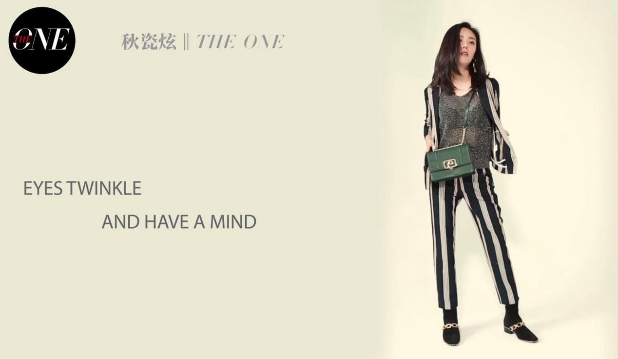 秋瓷炫穿着STELLALUNA-FW19CHAIN出镜《壹号》媒体拍摄高级美感突显