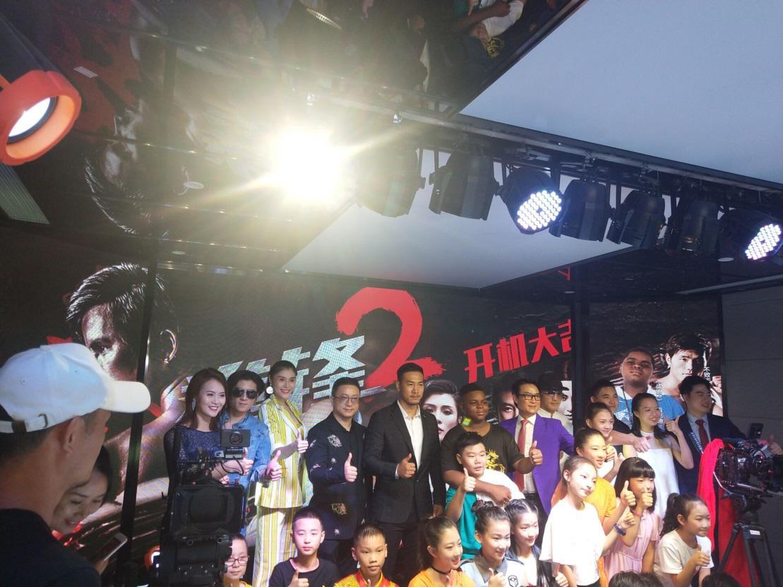 《拳锋2》广州开机,群星璀璨强势出击