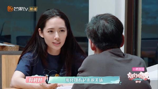 """郭碧婷自曝喜欢向佐真实原因郭爸直呼""""奇特"""""""