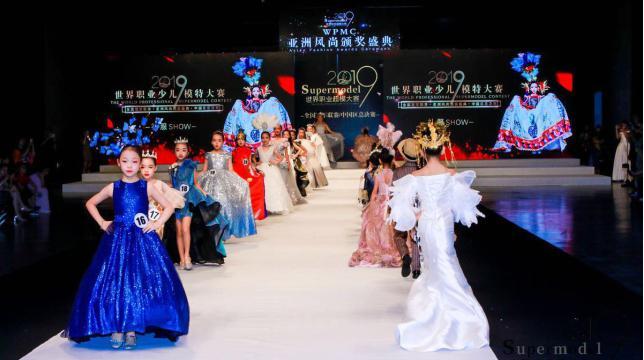 世界绿、和平年――2019WPMC世界职业少儿模特大赛中国区冠军总决赛年度时尚颁奖盛典