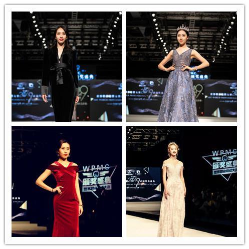 世界绿,和平年——2019wpmc世界职业少儿模特大赛中国
