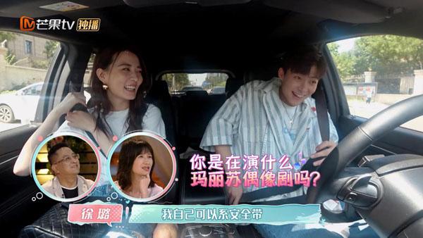 """《女儿们的恋爱2》甜蜜升级张铭恩称徐璐""""宇宙最美小仙女"""""""