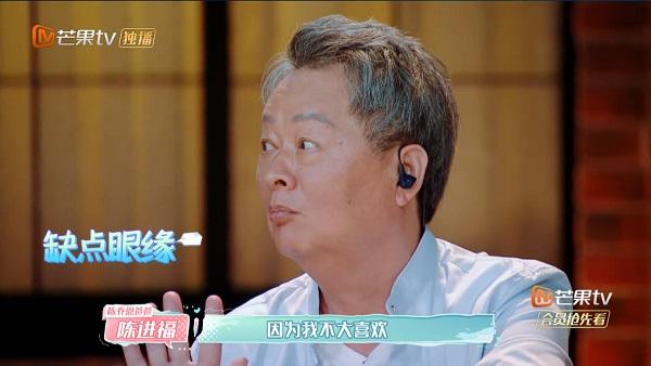 陈乔恩的约会对象首次露脸被热议陈爸疑似不满意