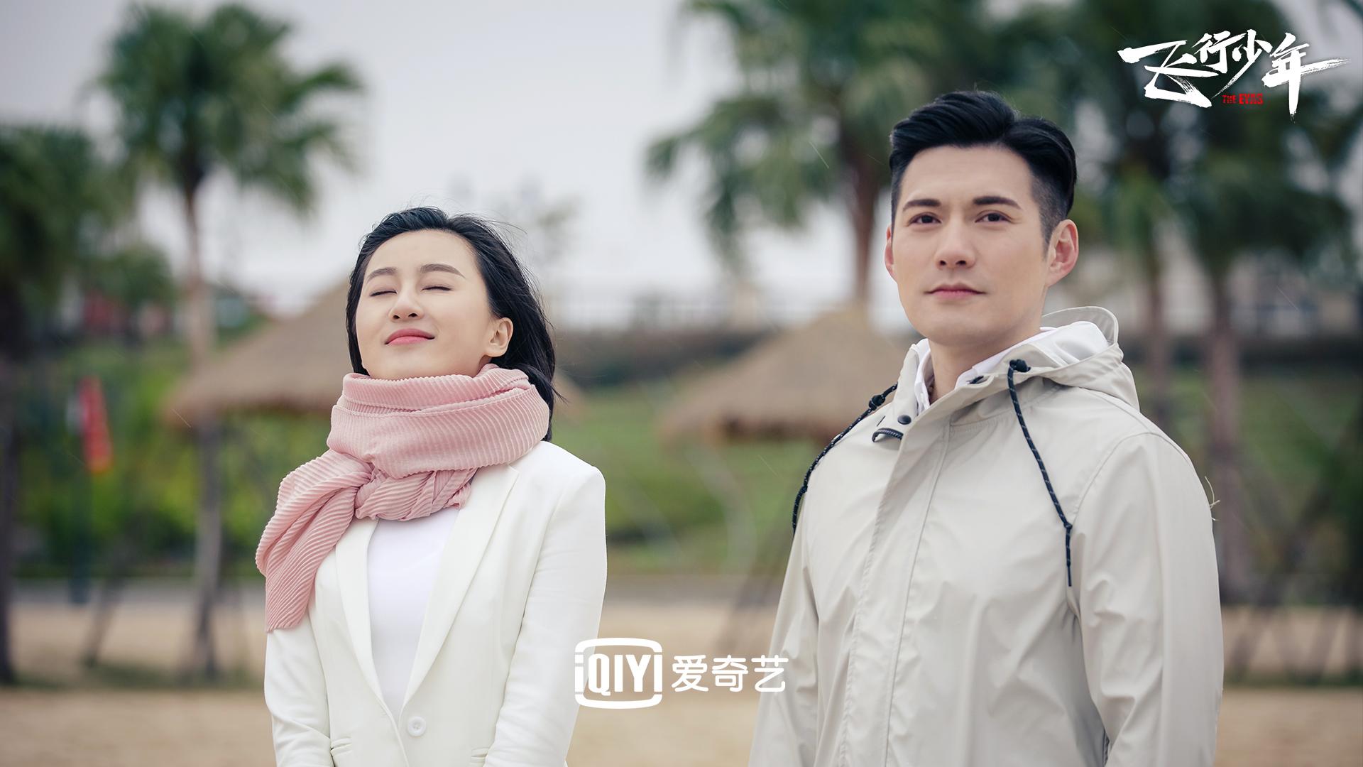 《飞行少年》发布情感预告范世�W演绎航校青春