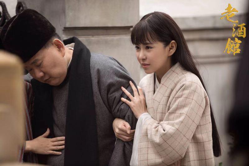电视剧《老酒馆》迎来新客演员曹梦格与刘江导演三次合作