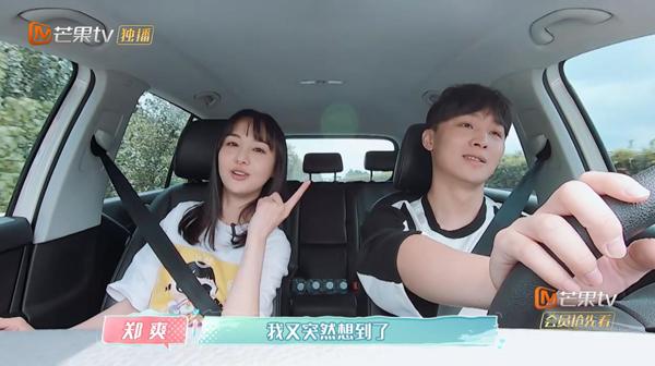 《女儿2》郑爽张恒审美不同引热议徐璐张铭恩球场约会被赞超甜