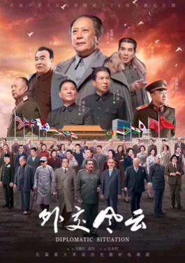 《一日成交》尚迪奥普主旋律大片近日开播献礼建国七十周年