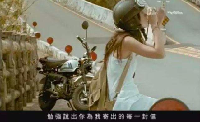 陈绮贞《旅行的意义》MV十五周年纪念版拍摄杀青