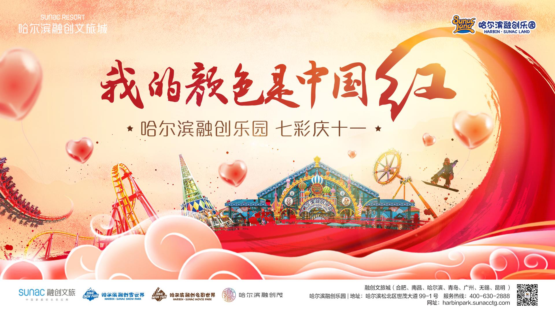 /wenhuayichan/259595.html