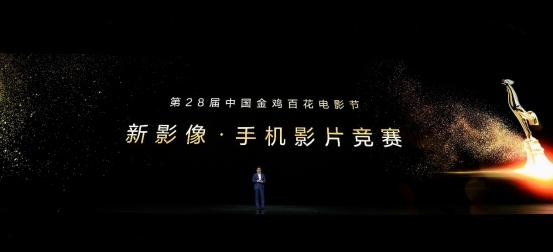 """华为Mate30宣布开启""""手机电影计划"""",网友戏称华为影业正式成立"""