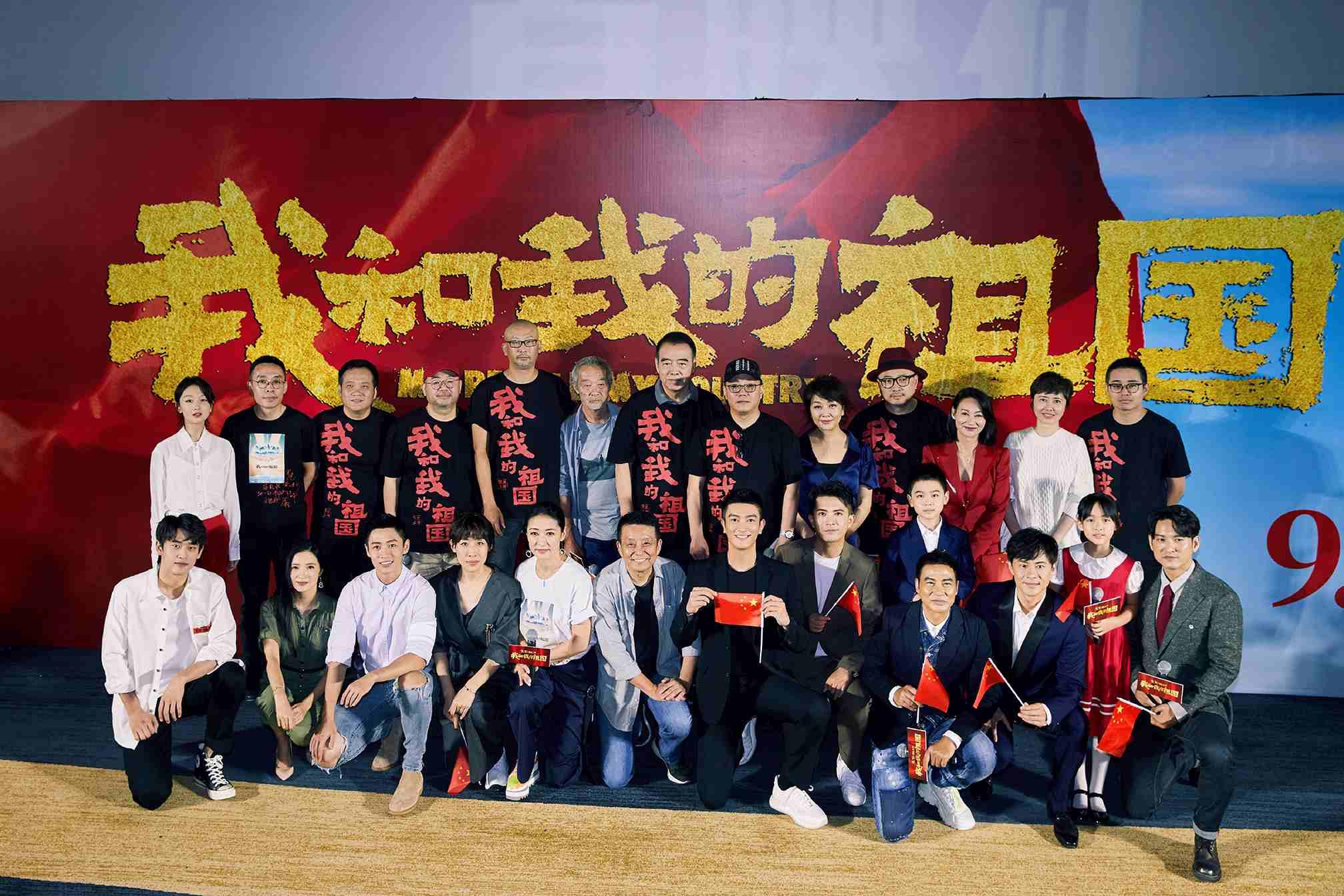 杜江《我和我的祖国》北京首映 (1).jpg