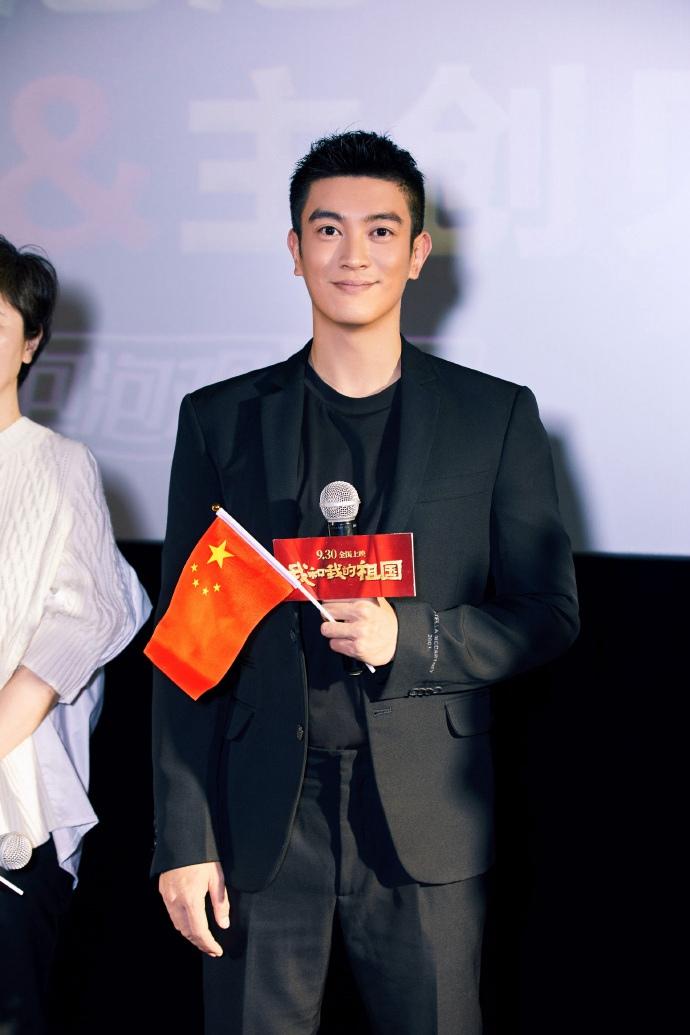 杜江《我和我的祖国》北京首映 (5).jpg