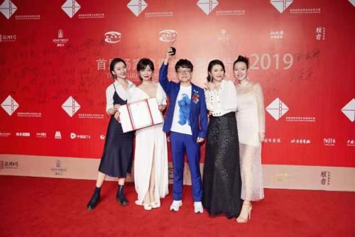 《越山向海的俪量》斩获杨家埠青年电影短片展最佳纪录片奖