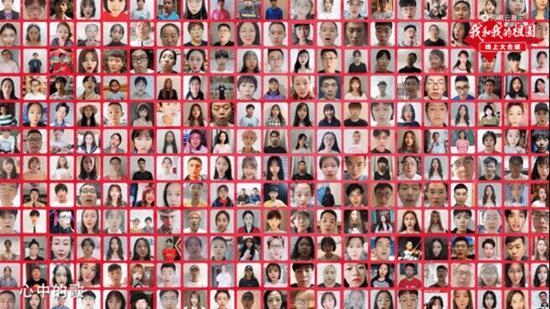 超50万网友参与互动网易云音乐发布300网友合唱版《我和我的祖国》MV