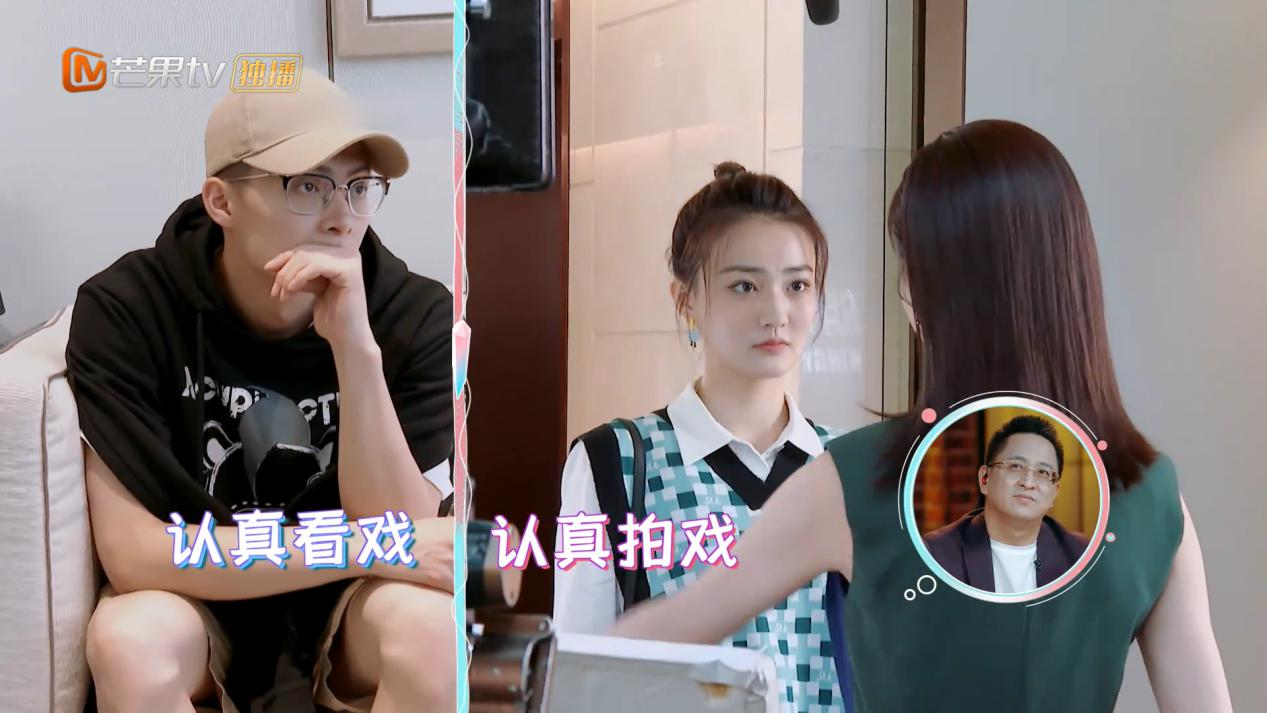 《女儿2》张铭恩探班徐璐两人因演戏方式起争执