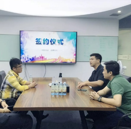 """中影文创联袂启泰远洋文化开展深入合作共同探索中国电影的""""远征之路"""""""