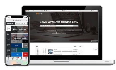 100Audio版权音乐授权助推影视项目制作宣发